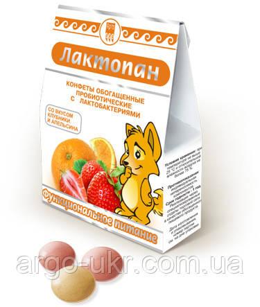 Лактопан Арго (пробиотик для детей, дисбактериоз, аллергия, для желудка, лактобактерии, ацидобактерии)