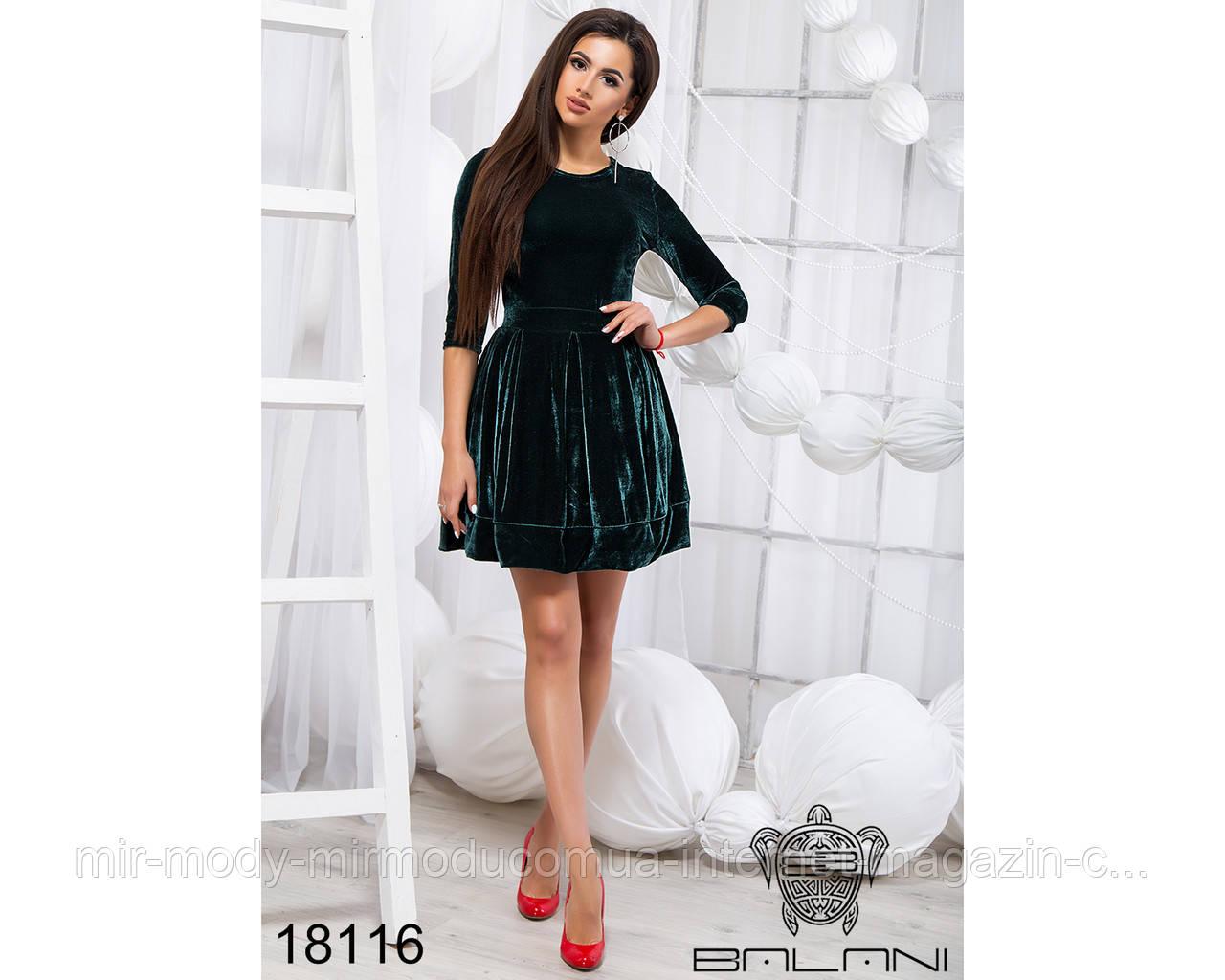 Элегантное короткое платье - 18116(б-ни)