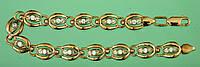 Золотий браслет з цирконами