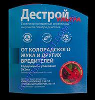 Инсектицид «Дестрой ультра» 5х2 мл