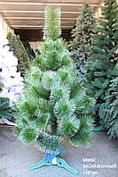 """Искусственная Сосна """"Микс Заснеженная"""" 1,2 м. Новогодняя елка. Штучна новорічна ялинка, сосна 120 см"""