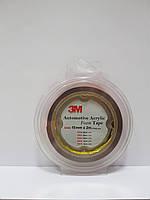 Пеноакриловая двусторонняя клеющая лента 6008 толщина 0.8 мм, 15мм x 2м, цвет - темно-серый