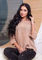 Блуза цвета мокко с оригинальной спинкой