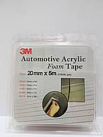 Пеноакриловая двусторонняя клеющая лента 6008 толщина 0.8 мм, 20мм x 5м, цвет - темно-серый