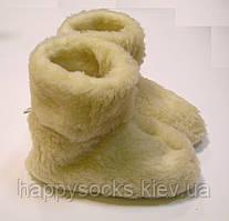 Тапочки-сапожки женские теплые