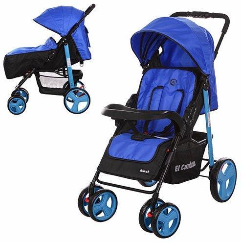 Прогулочная коляска Next фиолетовая M  3444-4 NEXT с регулировкой подножки