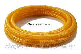 Гофра желтая напорно-всасывающая Evsi Plastik 25 мм (25 м)
