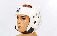 Шлем для тхэквондо PU  MOOTO (белый, р-р S-XL), фото 1
