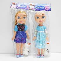 """Кукла  H15 """"FR"""" со снеговиком"""