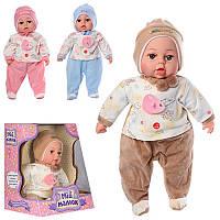Интерактивный пупс-кукла  Мой малыш