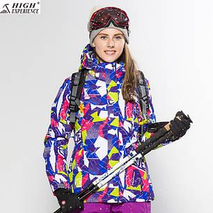 Горнолыжная женская куртка High Experience, фото 2