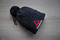 Зимняя шапка с бубоном Reebok Dark Gray, Темно-серый