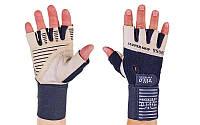 Перчатки атлетические с фиксатором запястья VELO VL-8113