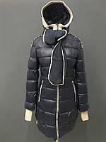 Куртка зимняя с шарфом, цвет тёмно-синий