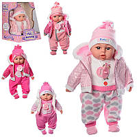 Интерактивный пупс-кукла  Мой малыш 2
