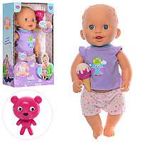 Интерактивный пупс-кукла  Саша с мороженным
