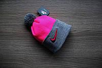 Зимняя шапка с бубоном Nike Gray Pink, Серый/Розовый