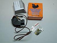 Сонар ИК бесконтактное электронное зажигание вместо контактов