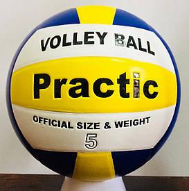 М'яч волейбольний Practic BSV 30