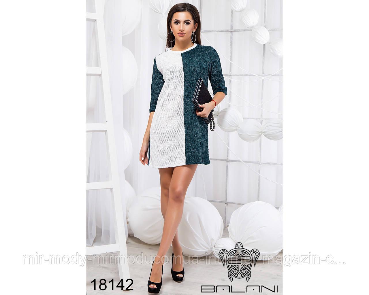Короткое вязаное платье - 18142(б-ни)