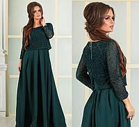 """Платье  длинное """"Стелла"""" в расцветках 30930, фото 1"""