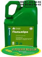 Гербицид Пальмира (Миура) Хизалофоп-п-тефурил, 120г/л