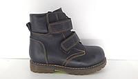 Зимние ботинки из натуральной кожи р.27 - 18см