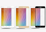 Защитное стекло для Xiaomi Redmi Note 5A (3 цвета)