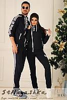 Комплект мужского и женского костюма Адидас синий