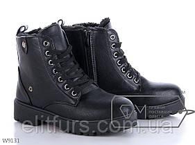 Зимние ботинки  стильные эко кожа