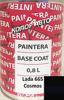 Автокраска Paintera LADA 665 Cosmos 0.8L