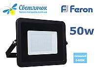 Прожектор светодиодный 50W Feron LL-995 тонкий с матовым стеклом