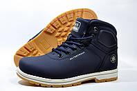 Ботинки унисекс, зимние Baas