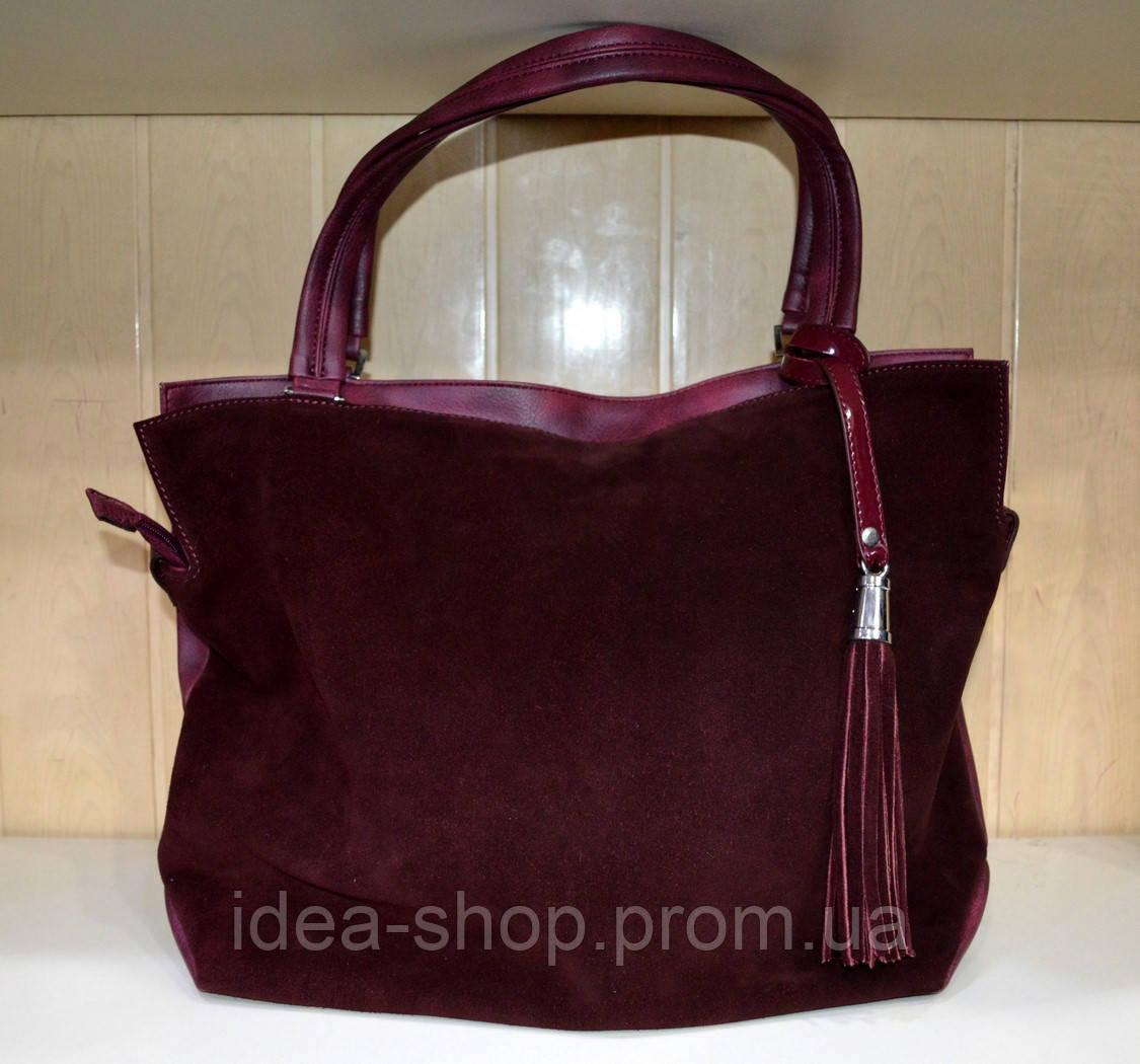 ae513243bd25 Большая замшевая сумка через плечо бордового цвета - интернет-магазин
