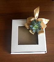 Букет для упаковки подарунку