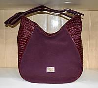 Классная большая сумка с замшей бордового цвета через плечо