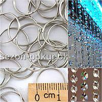 (20гр ≈ 99шт) Кольца соединительные для штор,гирлянд из кристаллов D-13мм Цена за 20грамм