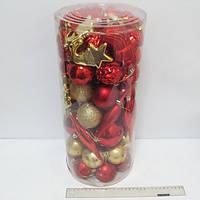 """Набор шаров подарочный """"Микс красный с золотом"""", 63 шт."""