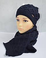 Зимний комплект для девушки шапка и шарф темно-синего цвета