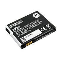Аккумулятор к телефону Motorola BX50 920mAh (High copy)