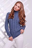 Теплый женский вязаный свитер под горло в косичку цвет светлый джинс