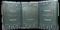 Кови С. Подарок лидеру  (SMERALDO METTALIZZATO) в 3-х томах