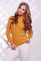 Теплый женский вязаный свитер под горло в косичку цвет горчица