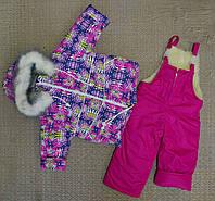 Зимний детский комбинезон куртка и штаны на овчине