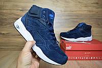 Мужские зимние ботинки Puma Trinomic