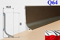 Алюминиевый плинтус самоклеящийся Effector 50 мм