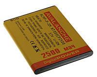 Аккумулятор Avalanche Samsung N7000/Galaxy Note/i9220 (EB615268VU) - 2500 mAh