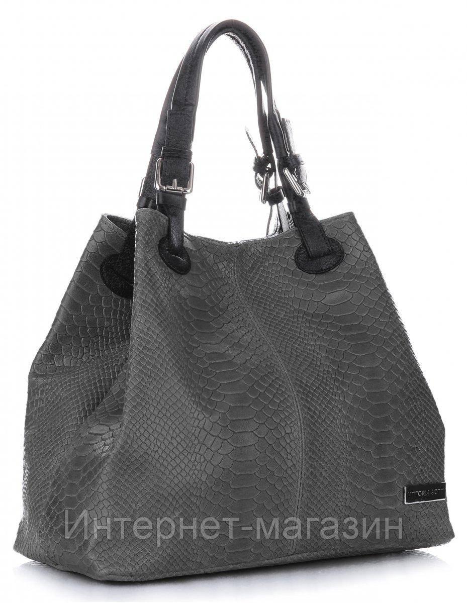 a7340622a701 Универсальная итальянская сумка VITTORIA GOTTI из натуральной кожи, темно  серого цвета - Интернет-магазин