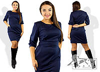 """Стильное женское платье """"Офис"""" для пышных дам"""