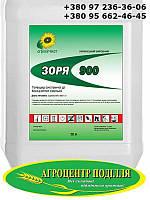 ЗОРЯ М 900 (Харнес, ацетохлор 900 г/л)